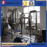 Food and Pharmaceutical alta velocidade centrífuga spray máquina de secagem