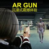 木Arは3D射撃のゲームのための銃をもてあそぶ