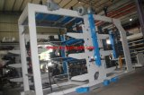 기계를 인쇄하는 플라스틱에 의하여 길쌈되는 직물 레이블