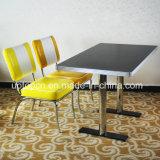 베스트셀러 공장 공급 앙티크 50s 작풍 금속 프레임 가죽 식사 의자 (SP-LC293)