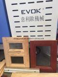 Fraiseuse en bois de mortaise et de tenon pour la porte en bois et guichet faisant Tc-828s4