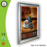 アルミニウムフレーム物質的な正方形の広告LEDのフレームの細いライトボックス