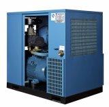 Eco elektrische Drehschrauben-Luftverdichter-Schrauben-Maschine