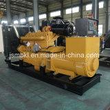 ¡Venta caliente de la fábrica del generador! ¡! ¡! ¡! ¡! ¡! ¡! generador 550kw/688kVA con el motor de Shangchai