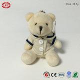 Luxuoso relativo à promoção barato enchido Keychain do urso da menina delicado bonito bege