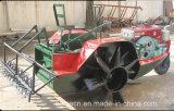배 트랙터 (AM-22)