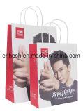 Sacchetto di acquisto personalizzato marchio di Promotinoal/sacco di carta elemento portante dei vestiti