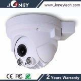 1080P 2 megapíxeles Red de Alta Velocidad domo IP PTZ cámara 20X de zoom