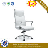 كثير مريحة اعملاليّ [أفّيس كمبوتر] كرسي تثبيت ([نس-036ا])