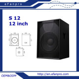 Single 12 Inch Audio Professional Speaker Subwoofer (S 12 - TACT)