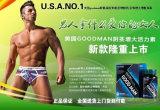Pillole Liangshen del sesso del prodotto di aumento dell'ingrandimento del pene