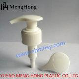 プラスチックローションポンプスプレーヤーの化粧品