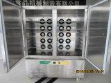Réfrigérateur commercial de surgélateur de souffle de congélateur de réfrigérateur