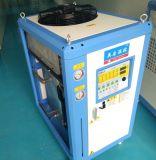refrigeratore di acqua raffreddato aria industriale della macchina 5HP con il &SGS del Ce