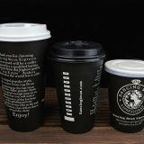 Cuvettes de café 9oz de papier à mur unique élégantes et classiques avec des couvercles