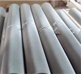 Rete metallica del filtrante dell'acciaio inossidabile 304