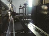 Wa67y-D (DK) hydraulische Torsions-Stab-Presse-Bremse