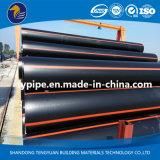 Трубопровод HDPE высокого качества для минирование