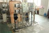 Горячая продавая машина системы обработки очистителя воды RO