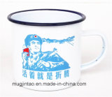 A fábrica vende por atacado a caneca de café da caneca do leite da caneca do esmalte para o presente para a propaganda 150ml-600ml