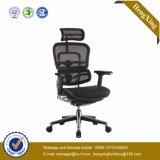 Presidenza esecutiva ergonomica della maglia delle braccia registrabili basse di alluminio (HX-MC011)