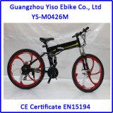 [ليثيوم بتّري] - يزوّد جبل كهربائيّة يطوي درّاجة مع مادّة مغنسيوم سبيكة عجلة