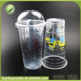 رخيصة عامة بلاستيك قابل للتفسّخ حيويّا [بّ] فنجان مستهلكة مع أغطية وأتبان