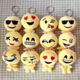 Brinquedo engraçado enchido macio de Keychain da venda quente do luxuoso de Emoji 10cm