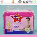2017 tecidos novos do bebê da venda por atacado da fábrica dos produtos do cuidado do bebê