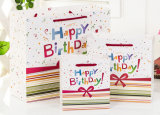250GSM Art Paper Gift Bags Wholesale