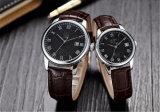 Yxl-557 2016 Horloges van de Gift van het Horloge van het Kwarts van de Minnaars van de Horloges van het Paar van het Roestvrij staal van de Manier