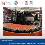 プラスチックびんの作成のための自動打撃形成機械