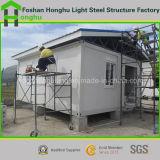 Prefabricated 집 현대 경제 쉬운 회의 콘테이너 집