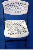 Moldeo por insuflación de aire comprimido plegable la silla plástica (YCD-59)