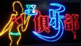 534 상점 표시를 위해 또는 빨간 LED 램프 쓰십시오