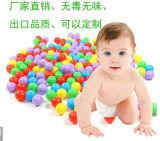 الصين [أم] بلاستيكيّة بحث كرة