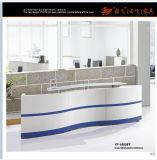 현대 작풍 피아노 색칠 사무실 수신 Yf-16008t