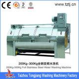 カーペット/衣服/敷布のジーンズの石造りの洗浄の染まる機械(GX)