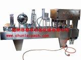 Machine en plastique de Remplir-Cachetage de cuvette de boisson de gelée