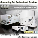 генератор 15kVA 50Hz звукоизоляционный тепловозный приведенный в действие Cummins (SDG15DCS)