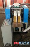 Máquina de papel plegable de tejido de la toalla