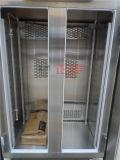 Brood Proofer - Gekoelde Dubbele Deuren 1500W (zmf-36LS)