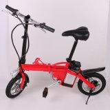 Bicicleta de dobramento elétrica da liga de alumínio do projeto o mais novo com bateria de lítio