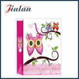 Lamellierter Ivory Papier-Karikatur-Eulen-Einkaufen-Geschenk-Papiermattbeutel
