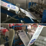 Автоматическое вырезывание и швейная машина для мешка сплетенного PP