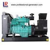 24kw 30kVA Cummins Diesel-Generator