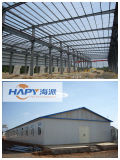 Good Qualtiy From Manufacturerの鋼鉄Structure Warehouse