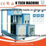 Botella PET semi-automática máquina de moldeo por soplado y estiramiento
