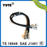 YuteのブランドのFmvss 106の標準1/8インチの点SAE J1401ブレーキホース