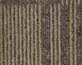 PVC裏付けが付いているカーペットのタイル